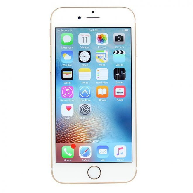 iphone6s-gd_1.jpg
