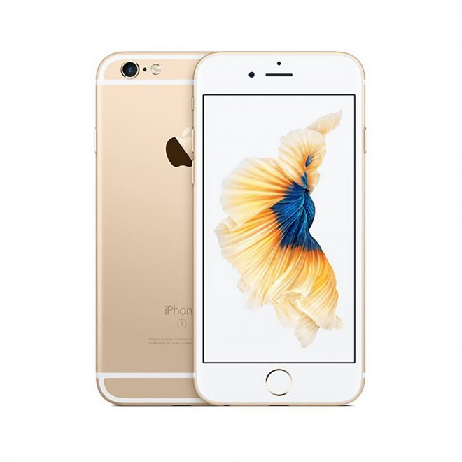 iphone6s-gd_5.jpg