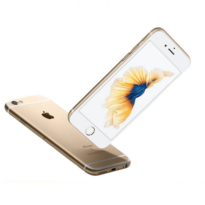 iphone6s-gd_6.jpg